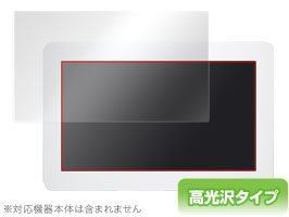 OverLay Brilliant Screen Protector for GeChic On-Lap 1303H crystal clear film sheet protector OBONLAP1303/2