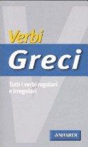 Verbi greci