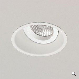 Astro Lighting - minima réglable 5665