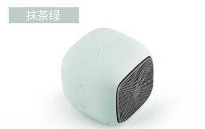 Wireless Bluetooth Lautsprecher mini Sound tragbare Karte Subwoofer Grüner Tee (Grüner Tee-möbel)