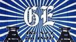 Gelsenkirchen Silhouette GE Fussball Fahne Flagge Grösse 1,50x0,90m - FRIP –Versand® (Fußball-silhouette)