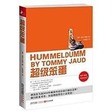 Hummeldumm By Tommy Jaud (Chinese Edition)