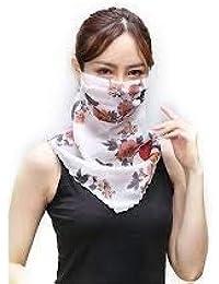 Shoppyana beautiful Rayon Cotton Multi color scarf cum Mask (Random colour will be send)