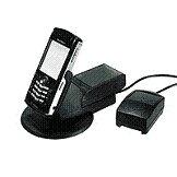 Preisvergleich Produktbild BlackBerry Lade- und Syncstation für BlackBerry 8100