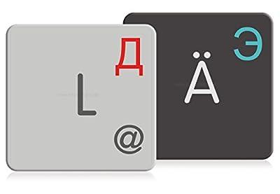 Russische Tastaturaufkleber für PC (11x13mm), für MAC & Laptop (14x14mm), transparent mit Schutzlack