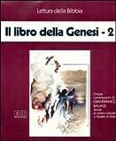 Il libro della Genesi. Cinque audiocassette. Audiolibro: 2