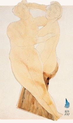 Coll. Ed. Erotische Skizzen - Auguste Rodin