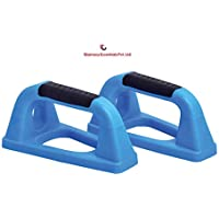 Glamaxy Pushup Bars Stand with Foam Grip Set of 2