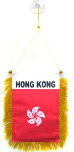 AZ FLAG Fanion Hong Kong 15x10cm - Mini Drapeau hongkongais 10 x 15 cm spécial Voiture - Bannière