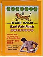 Baume du Tigre Tiger Balm Patches soulager la douleur Patch Grand 8x...