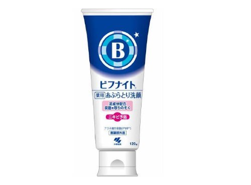 Biff Night Acne Face Wash - 120g