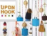 Getko Straps Hanger Adjustable Over Door Hat Bag Clothes Rack Holder Organizer 8 Hooks Estante de la ropa Holder