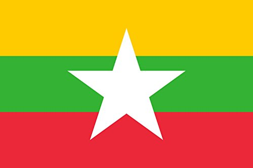 magFlags Flagge: XXS Myanmar (Burma) | Querformat Fahne | 0.24m² | 40x60cm » Fahne 100% Made in Germany
