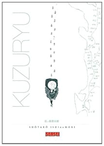 Kuzuryû Edition simple One-shot