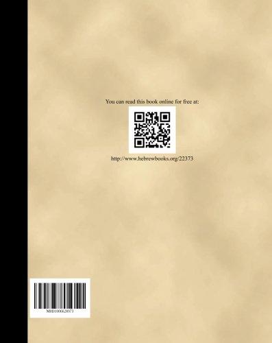Sefer Siddur Shlah- Defus Rishon Vol 1