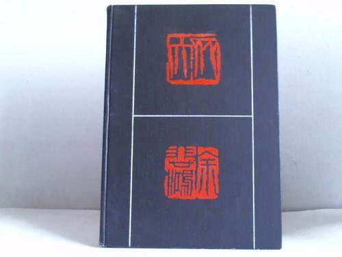 Chinesische Malerei der Gegenwart