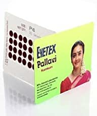 Generic Eyetex Pallavi Bindi (P4 Maroon) - Set of 10 Pieces