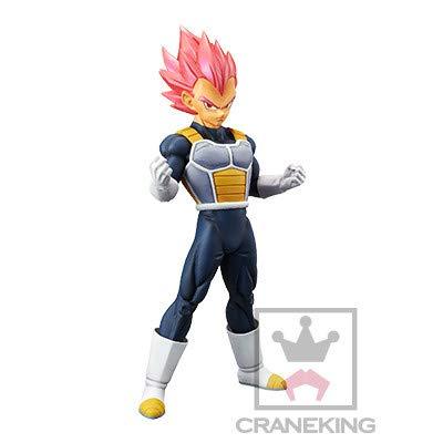Banpresto. Dragon Ball Super Broly Figure Vegeta SSJ God Chokoku Buyuden Figure Ahora Disponible!
