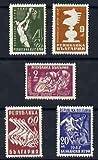 Bulgaria 1947 Balkan Games perf set of 5 u/m, SG 672-76 SPORT BICYCLES BASKETBALL CHESS FOOTBALL FLAGS JandRStamps