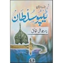 Amazon in: MMI PUBLISHERs - Islam / Religion: Books