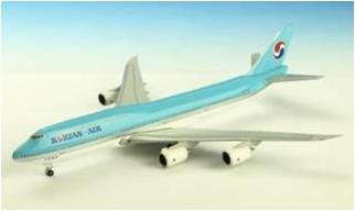 hogan-1-500-b747-8-korean-air-with-a-ground-posture-no-stand-by-ben-hogan