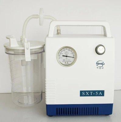 SXT-5A Low-Vacuum Suction Unit Portable Absorb Phlegm Unit Low-Vacuum Suction Suction machine