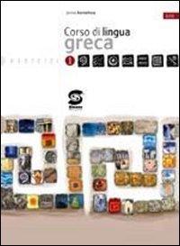 Corso di lingua greca. Esercizi. Per i Licei e gli Ist. magistrali: 1