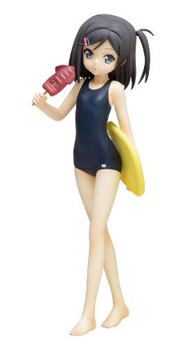 TFC Beach Queens Series Tsukiko Tsutsukakushi PVC Figurine