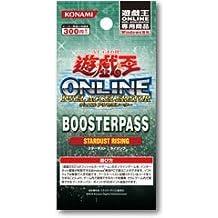 Yu-Gi-Oh Online Duel Accelerator Booster Pass Stardust Rising [3Pack] YU-GI-OH! ONLINE DUEL ACCELERATOR BOOSTERPASS (japan import)