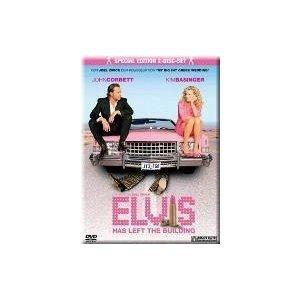 Preisvergleich Produktbild Elvis Has Left The Building - Liebe,  Lippenstift & Leichen