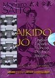 DVD: SAITO - AIKIDO JO (429)
