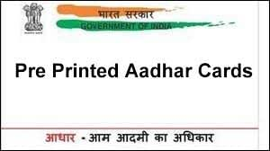 Aadhar Card on PVC Card - Printing Service (White)