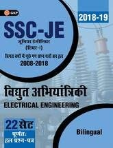 SSC JE Paper-I : 22 Solved Papers 2008-18 - Electrical Engineering