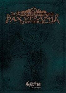 妖精帝國第六回公式式典ツアーPAX VESANIA TOUR LIVE [DVD]