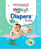 #6: Patanjali Shishu Care Diapers Small (4- 8 kg) Pack of 11
