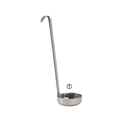 De Buyer 3136.08 Louchette à Pizza Fond Plat Inox 145 ml