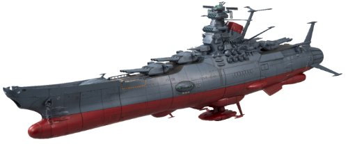 1/500 Space Battleship Yamato 2199 (Space Battleship Yamato 2199) (Japon importation)