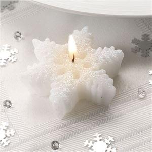 Schneeflocke Kerzen (3Stück)