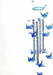 GLOBAL GIFTS_Plastic Windchime��(15 inch, Blue)