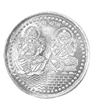 Metal Coin of Laxmi Ganesh Ji 5 Grams with Free Coin Box for Giftiing All Occassions & Pooja