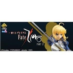 Ichiban Kuji Premium [Fate/Zero Part2] Prize A-G, S full set