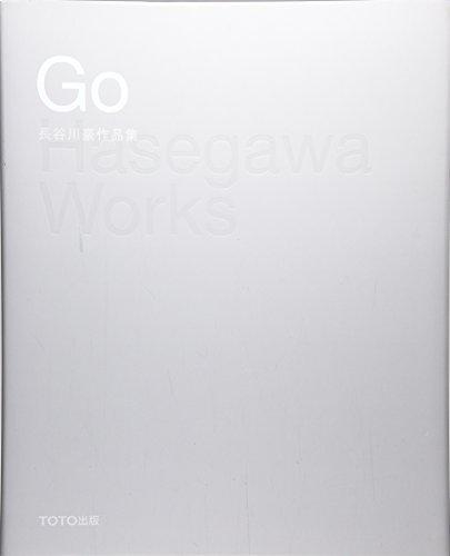 Go Hasegawa - Works