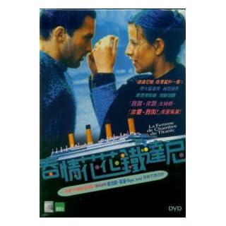 La Femme de Chambre du Titanic [region 3 Hong Kong DVD]