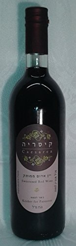 Binyamina Cesarea (Cesaräa) Shabath-Wein aus Israel