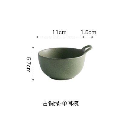 YUWANW Giapponese Verde retrò Eterogenei di Ceramica Creativa Tastiera Occidentale Le Orecchie di Riso al Forno Zuppa di Piastre-Ciotola Lungo Piatti di Cucina, 古 Verde - Single-Ear Cup 300Ml
