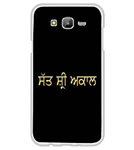 PrintVisa Sat Sri Akal High Gloss Designer Back Case Cover for Samsung Galaxy J7 J700F (2015) :: Samsung Galaxy J7 Duos :: Samsung Galaxy J7 J700M J700H