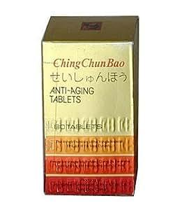 CHING CHUN BAO (QING CHUN BAO) by YuangJiang Pai