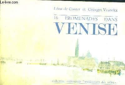 16 promenades dans Venise par Léon de Coster