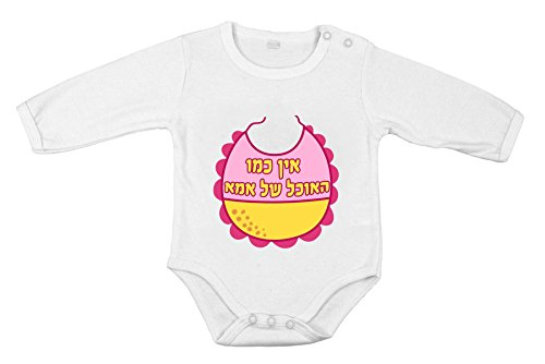 Body-soul-n-spirit Baby Newborn Clothing Long sleeve Suit Nothing like mom food print Girl 12M