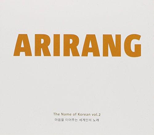 arirang-2